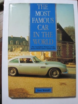 Most Famous Car in the World: Complete History of the James