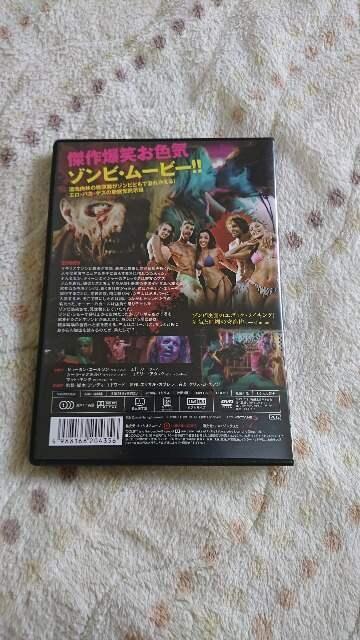 新品同様:エクスタシー・オブ・ザ・デッド(DVD) < CD/DVD/ビデオの