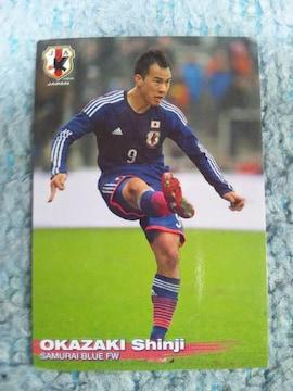 2014 カルビー日本代表カード 第一弾  34 岡崎 慎司