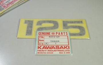 カワサキ F6 F6B ボブキャット オイルタンク・エンブレム 絶版