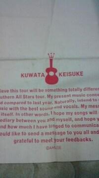 """桑田佳祐Live TOUR'94""""さのさのさ""""袋"""