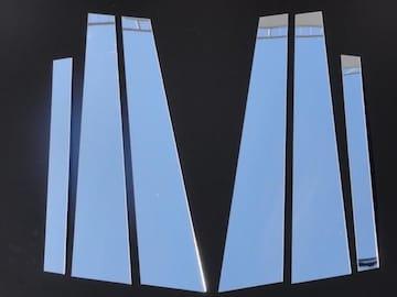 クロームメッキ超鏡面ピラーモール W140S280S320S500S600