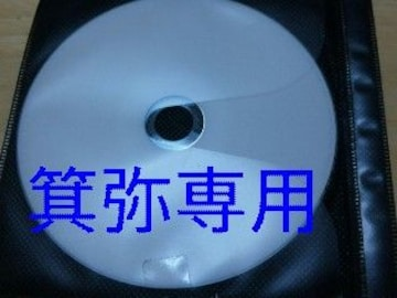 2009年「soar」購入特典DVD◆現アゲハ/LSN◆21日迄の価格即決