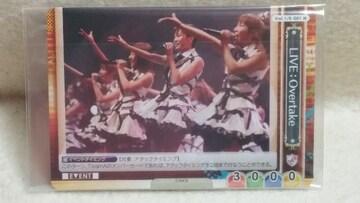 AKB48トレカ/ゲーム&コレクションVol.1/イベントカード�A