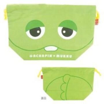 【ガチャピン&ムック】可愛い弁当箱.コップ.洗面具.コスメ♪マチ付巾着袋