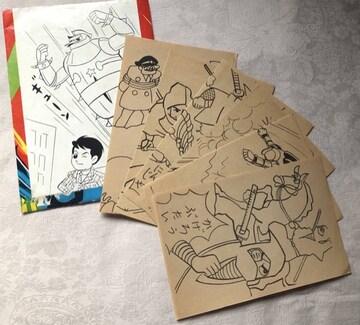 昭和レトロ☆児童ぬりえセット6枚