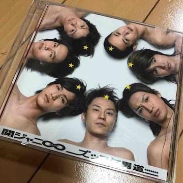 関ジャニ∞◆CD◆ズッコケ男道