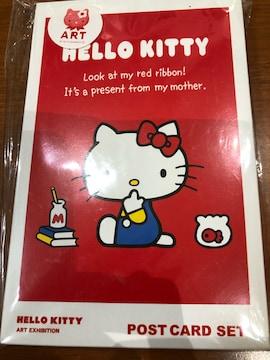 ★ハローキティ可愛いポストカード♪