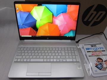 HP 15s-du1010TU Core i5-10210U/8G/SSD256G/15.6型フルHD液晶