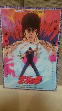 貴重!当時モノ ファミコン カセット 初代、北斗の拳 チラシ1985