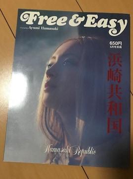 浜崎あゆみ本ブック写真集free&easy浜崎共和国2002
