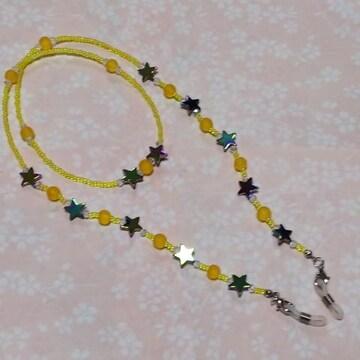 【handmade】グラスコード・キラキラ星☆