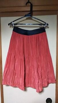 華やかオレンジスカート