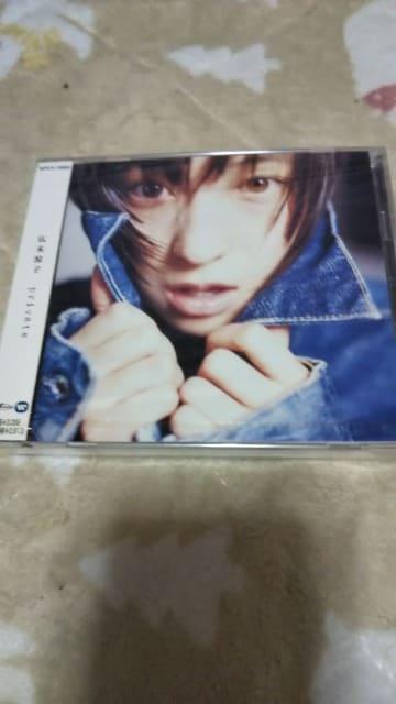 新品『Private』 [CDアルバム]広末涼子  < タレントグッズの