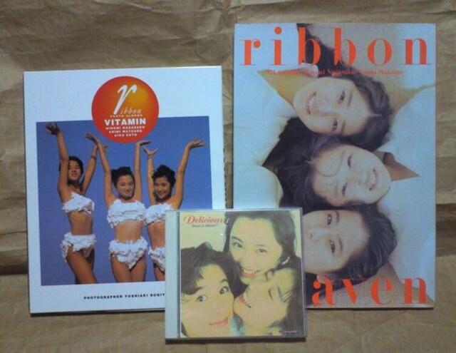 ribbon リボン 写真集とCD永作博美  < タレントグッズの