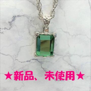 【新品】 ネックレス アクセサリー 高級クリスタルグラス 緑