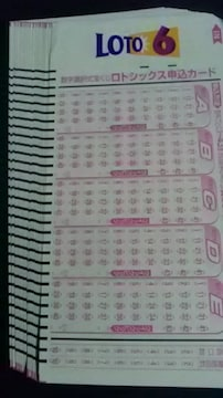 みずほ銀行、ロト6申込カード20枚