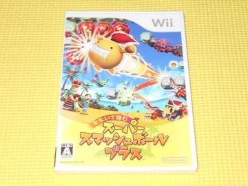 Wii★たたいて弾む スーパースマッシュボール・プラス