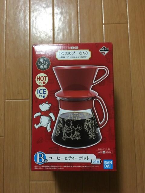 ☆くまのプーさん コーヒー&ティーポット☆  < インテリア/ライフの