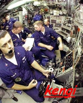 海軍 ネームタグ キーホルダー