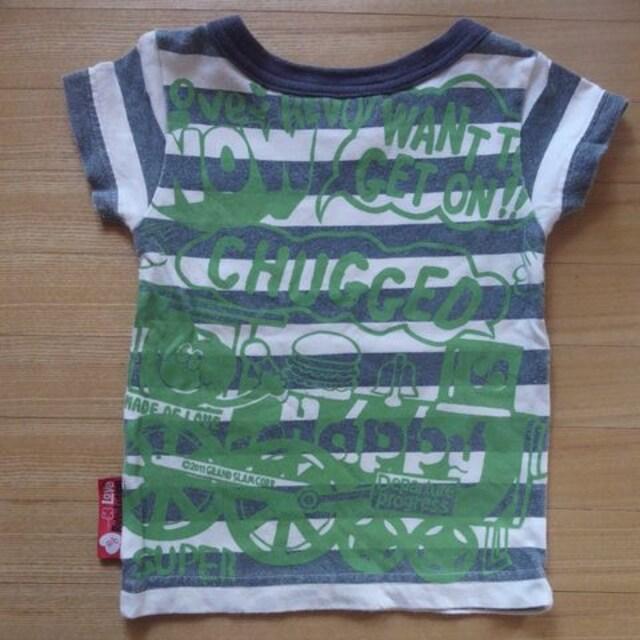 ラブレボ☆Tシャツ☆LoveRevolution < ブランドの