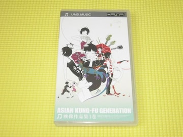 PSP★ASIAN KUNG-FU GENERATION 映像作品集1巻 UMD VIDEO