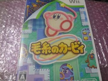 堀Wii 毛糸のカービィ