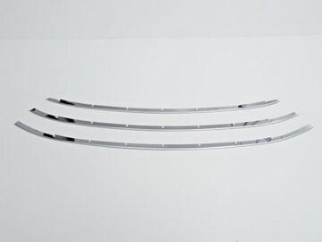 トヨタ プリウス 50系 メッキ バンパーダクトモール 3P グリル