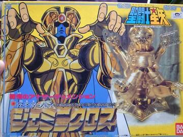 Cloth Myth Gemini, Libra, Dragon Shiryu , 1987 /1988 BANDAI