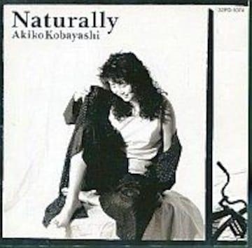 KF 小林明子 CDアルバム Naturally