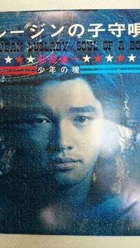 ブルージンの子守唄 萩原健一EPレコード