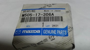 FD3S RX−7用 M505-17-306A マツダ純正部品