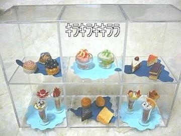スイーツフィギュアケーキ&パフェ&カキ氷&パン<ケース付>豪華�Q点セット