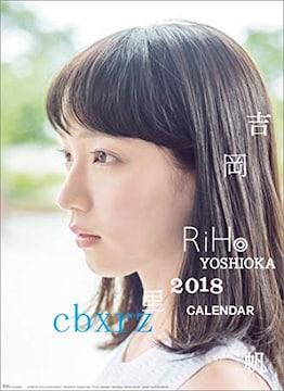 吉岡里帆 2018未開封カレンダー1本