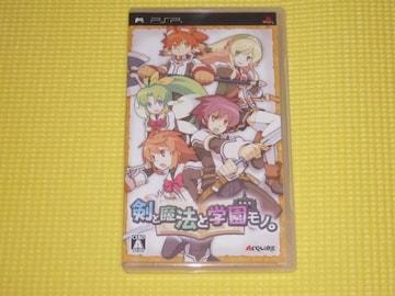 PSP★剣と魔法と学園モノ。