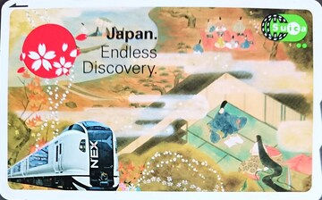 [交通系ICカード]SUICA・Japan.Endless_Discovery JR東日本