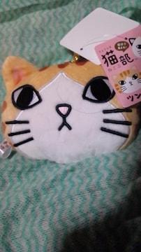 フェリシモ猫部ツンデレにゃん【リールパスケース】茶トラ