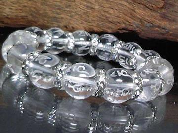 六字真言水晶波形銀ロンデル数珠