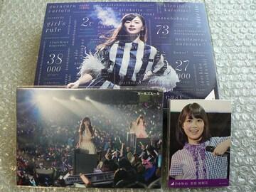 乃木坂46/3rd YEAR BIRTHDAY LIVE【完全限定盤】Blu-rayトレカ付