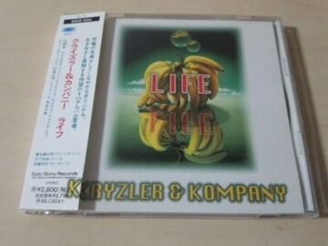 クライズラー&カンパニーCD「ライフLIFE」葉加瀬太郎●