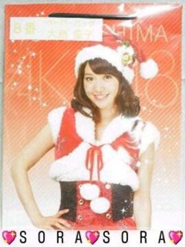 セブンイレブン一番くじAKB48<大島優子>ペーパーバッグ