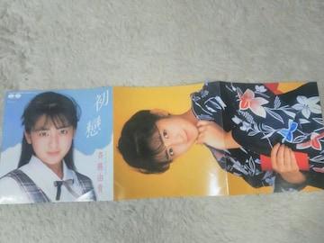 シングルレコード 斉藤由貴 初戀 B/W 海の絵葉書 '85/8