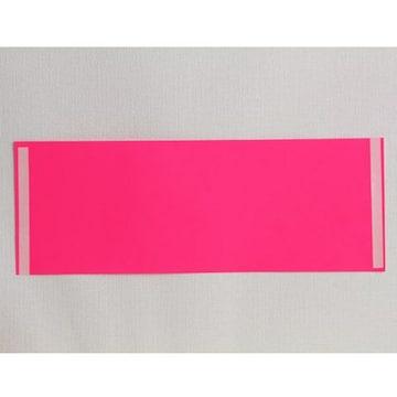 イルミカラー 店舗 車等 販促用 ポップ 蛍光紙 ピンク