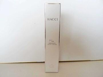 新品・未開封 HACCI セラムイン UVボディクリーム Leg P