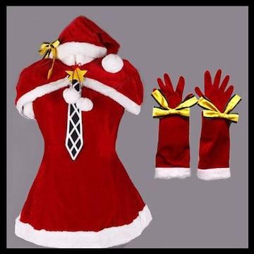 VOCALOID クリスマス 鏡音リン☆彡コスプレ衣装