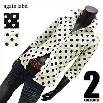 水玉ドット柄7分袖ドレスシャツ 日本製 ホワイト LL