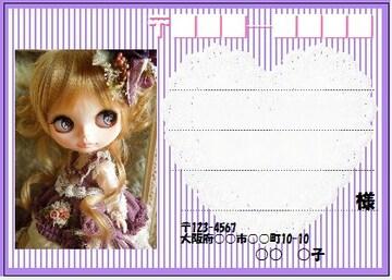 ■191(宛名シール)8枚■ドールN