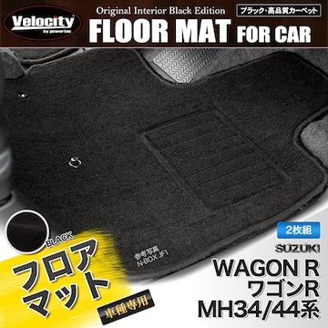 ★フロアマット WAGONR ワゴンR MH34/44系 【FM02】