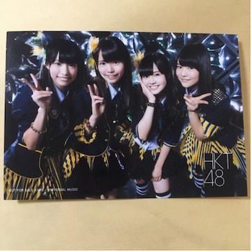 HKT48 メロンジュース 特典生写真 AKB48