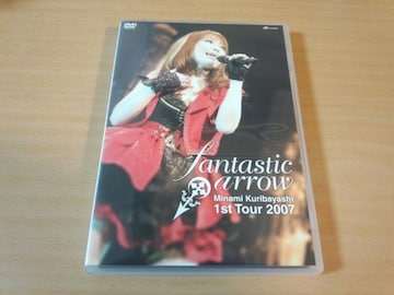 栗林みな実DVD「LIVE TOUR 2007 fantastic arrow LIVE DVD」●